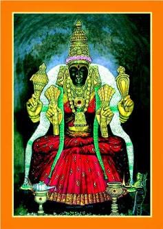 Shri Kanchi Kamakoti Peetham