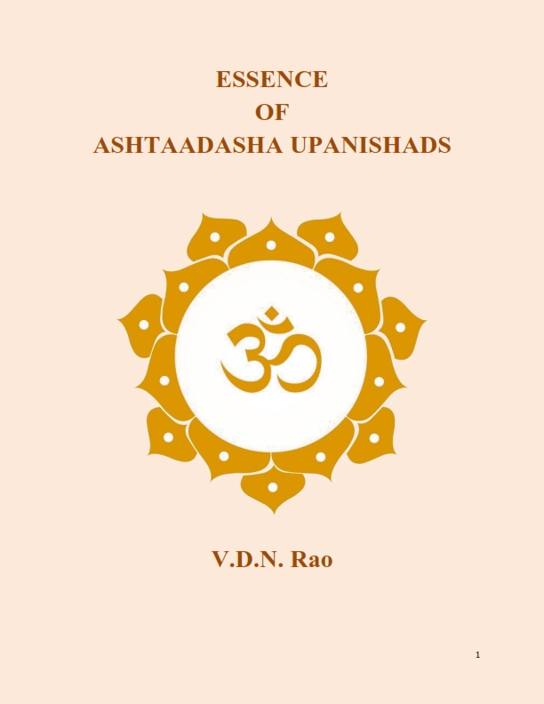 Essence of Ashtaadasha Upanishads