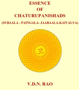 Essence of Chaturupanishads