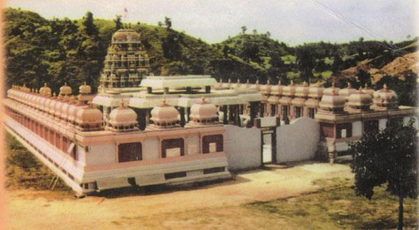 Shakti Pitha