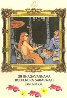 Sri Bagavannama Sri Bodhendra Swamigal, Sri Kanchi Kamakoti Peetam