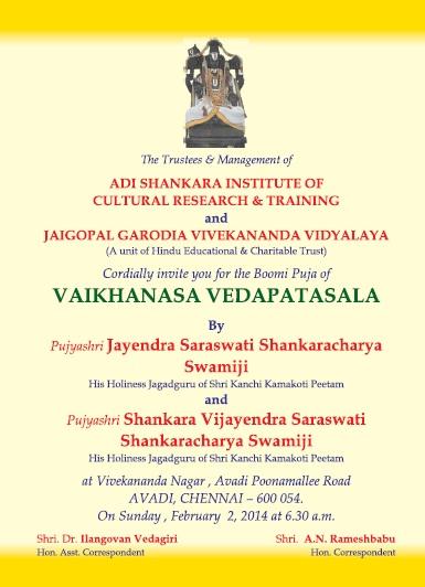 bhoomi puja of vaikhanasa veda patashala at avadi  chennai