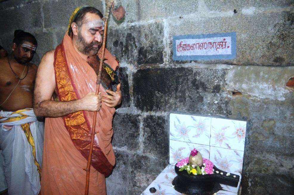 Visit to Siddheswarar Temple