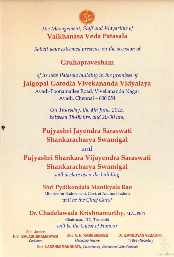 Vaikhanasa Patashala