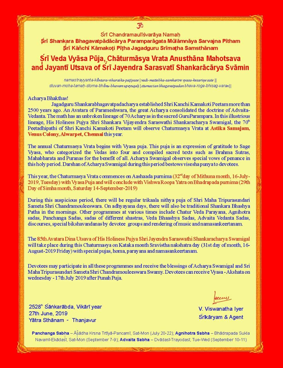 Chaturmasyam at Chennai - 16 July to 14 Sep  2019