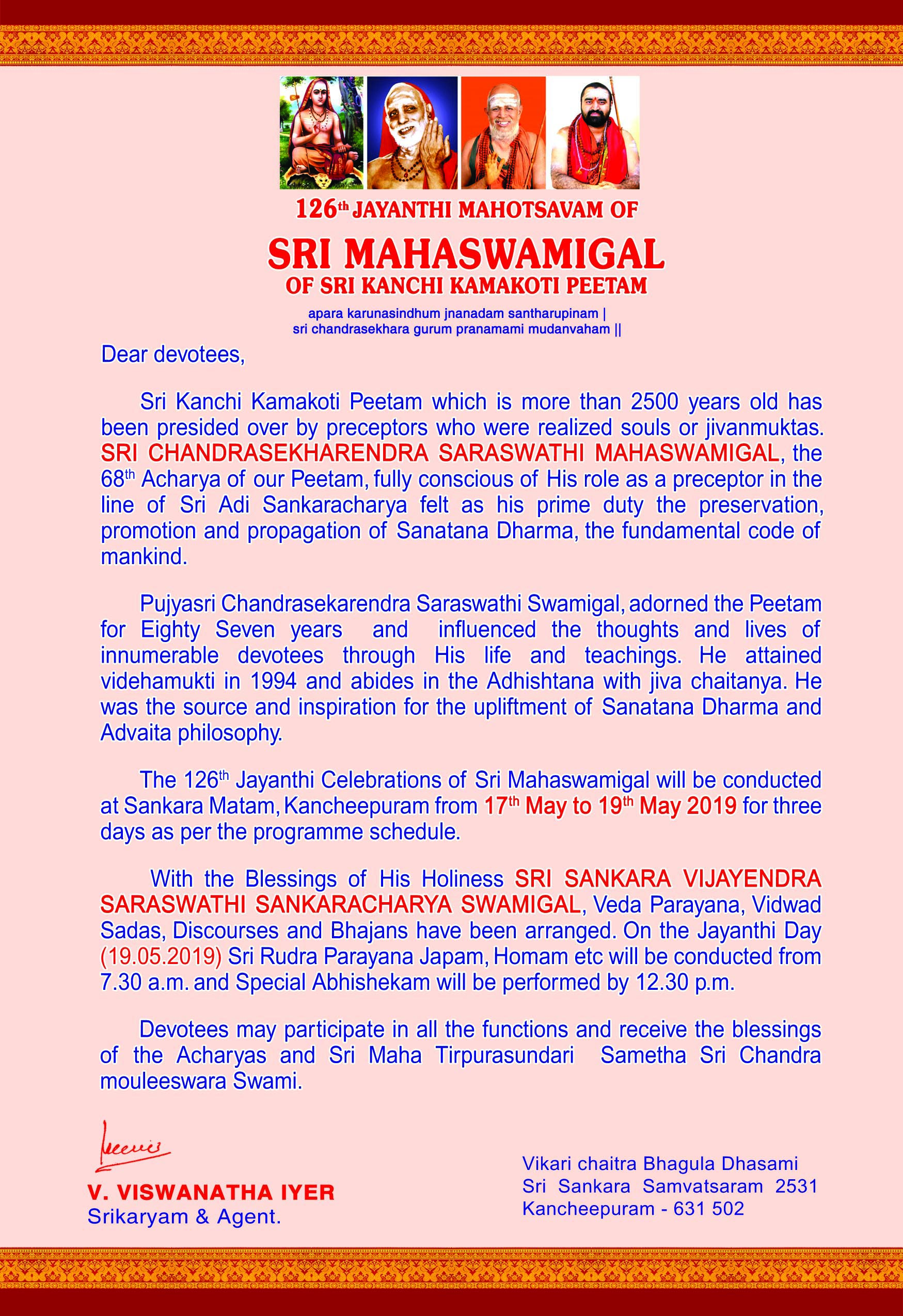 Jayanti Mahotsavam of HH Pujyashri Chandrasekharendra