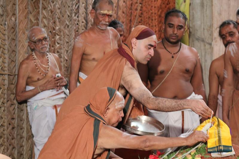 Vyas Puja